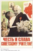"Vintage Russian poster - Honor and Glory to a Soviet Teacher"" (1951)"